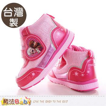 魔法Baby 女童鞋 台灣製冰雪奇緣正版輕量高筒運動鞋~sa64203