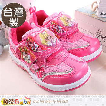 魔法Baby 女童鞋 台灣製光之美少女正版閃燈運動鞋~sa67203