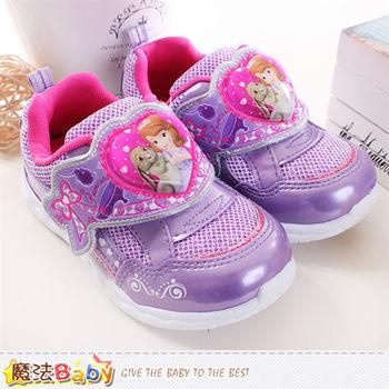 魔法Baby 女童鞋 台灣製迪士尼動畫授權閃燈運動鞋~sa67607