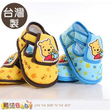 魔法Baby 寶寶鞋 台灣製維尼熊正版止滑寶寶鞋~sh9602