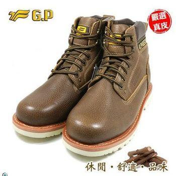 【G.P 男牛皮休閒鞋】P9591-31(39-44尺碼 棕色 共三色)