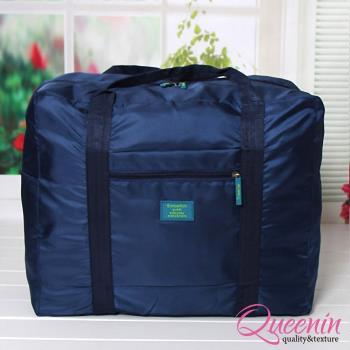 DF Queenin日韓 - 來去沖繩住一晚折疊式旅行袋-共4色