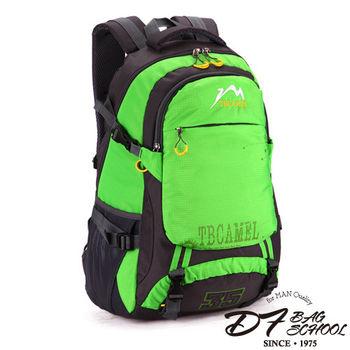 DF BAGSCHOOL - 休閒探險家雙肩式後背包-螢光綠