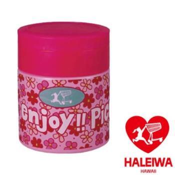 日本HALEIWA小花不銹鋼食物保溫罐-(小)(粉色)