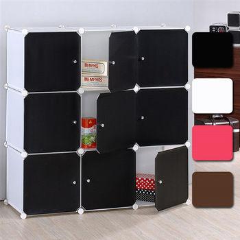 【莫菲思】美學設計-9門組合櫃/收納櫃-黑體黑門