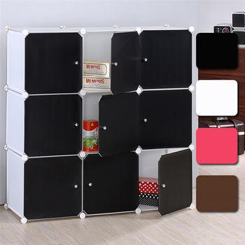 【莫菲思】美學設計-9門組合櫃/收納櫃-咖啡體白門