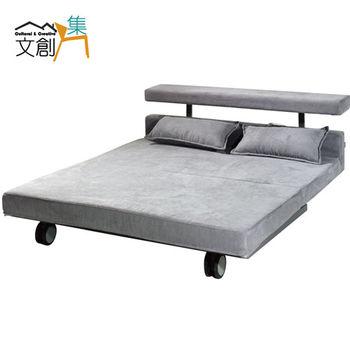 【文創集】摩爾莎 時尚灰二用亞麻布沙發/沙發床(拉合式機能設計)