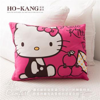 HO KANG 三麗鷗授權 兒童小枕 午安枕-遊戲房粉