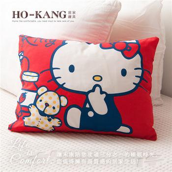 HO KANG 三麗鷗授權 兒童小枕 午安枕-遊戲房紅
