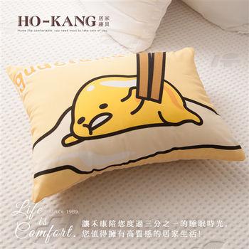 HO KANG 三麗鷗授權 兒童小枕 午安枕-蛋黃哥慵懶篇