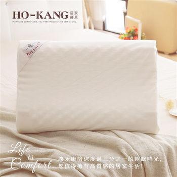 HO KANG 天然按摩顆粒乳膠枕