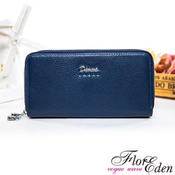 DF Flor Eden皮夾 - 都會女最愛質感真皮雙拉鍊長夾