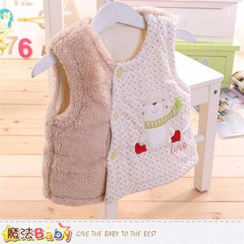 魔法Baby 嬰幼兒背心外套 加厚鋪棉絨毛保暖外套~k60033
