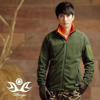 【Drago】時尚中空保暖纖維刷毛立領外套男款-秋葉綠(超值任選)