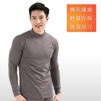 3M吸濕排汗技術 保暖衣 發熱衣 台灣製造 男款半高領 灰色