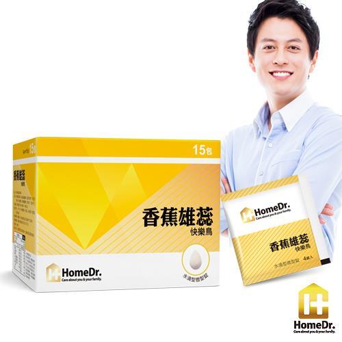 Home Dr.香蕉雄蕊快樂鳥 (4顆x15包;60顆/盒)
