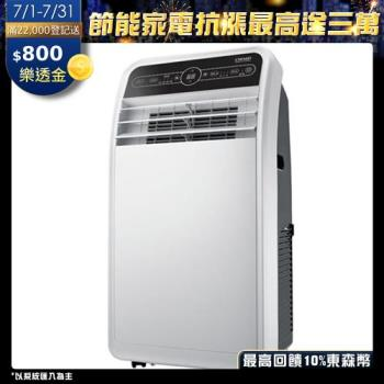【CHIMEI奇美】 3~5坪移動式空調RM-G28CB1