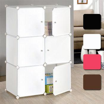 【莫菲思】美學設計-6門組合櫃/收納櫃-咖啡體白門