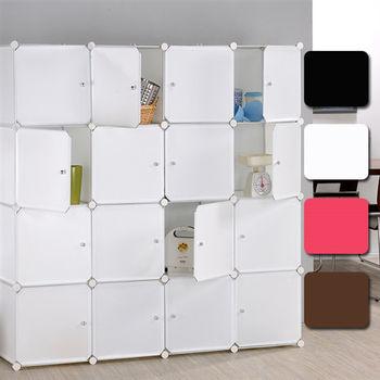 【莫菲思】美學設計-16門組合櫃/收納櫃-咖啡體白門