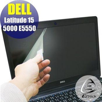【EZstick】DELL Latitude 15 5000 E5550 專用 靜電式筆電LCD液晶螢幕貼 (霧面螢幕貼)