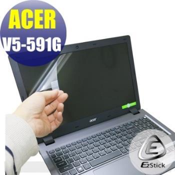 【EZstick】ACER Aspire V15 V5-591G 專用 靜電式筆電LCD液晶螢幕貼 (鏡面螢幕貼)
