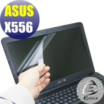 【EZstick】ASUS X556 X556U 專用 靜電式筆電LCD液晶螢幕貼 (霧面螢幕貼)
