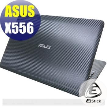 【EZstick】ASUS X556 X556U 系列專用 Carbon 立體紋機身保護膜 (DIY包膜)