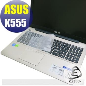 【EZstick】ASUS K555L windows 10版 系列專用 奈米銀抗菌 TPU 鍵盤保護膜