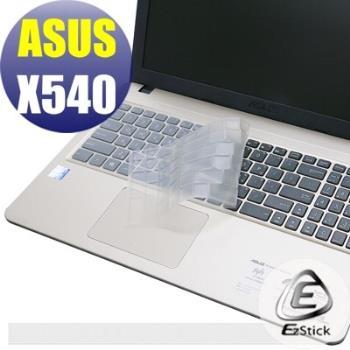 【EZstick】ASUS X540 X540S 系列專用 奈米銀抗菌 TPU 鍵盤保護膜