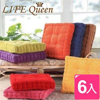 【Life Queen】直條絨大膽玩色萬用柔軟超舒適椅墊/坐墊(6入)