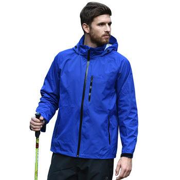 【聖伯納 St.Bonalt】男-探索系2.5層防水防風外套-藍色(86074)  全塗層防水