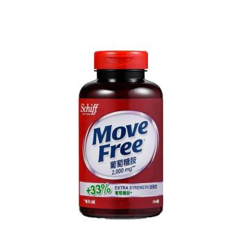 【Schiff】Move Free 葡萄糖胺錠 加強型+33% (食品) 150錠x1瓶