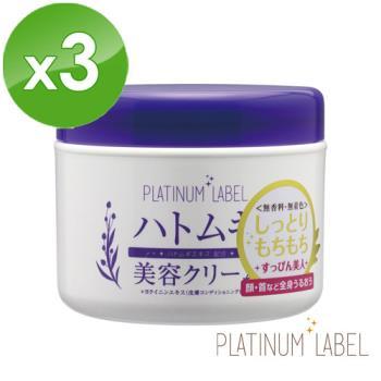 鉑潤肌薏仁草本淨白乳霜(175g/瓶)x3
