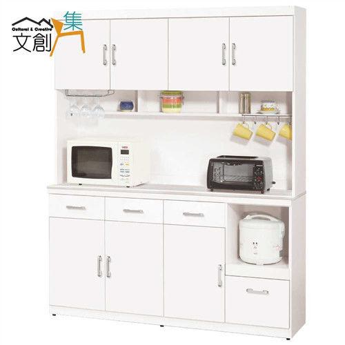 【文創集】艾登莉 白色5.4尺白雲石面收納餐櫃組合(上+下座)