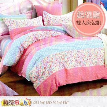 魔法Baby純棉6x6.2尺雙人加大枕套床包組 w07022