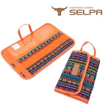 【韓國SELPA】民族風餐具收納包(不含餐具)(超值二入)