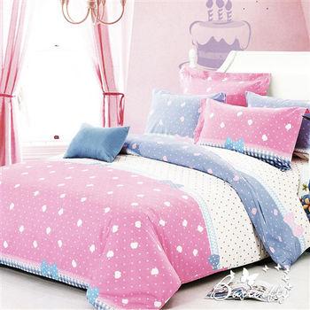 【BUTTERFLY】公主日記  柔絲絨 雙人 三件式床包組