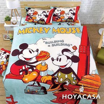 HOYACASA 米奇甜心 單人三件式柔絲絨全鋪棉兩用被床包組