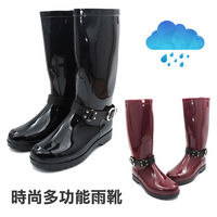 ~cher美鞋~ 多 雨靴  黑 紅2色  000~85