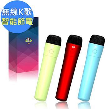 【喬帝Lantic】彩虹知音K歌之王炫彩無線麥克風(MU006FT)不含接收器