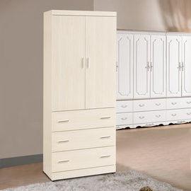 【時尚屋】[G16]弗格森3x7尺白雪杉衣櫥G16-096-2