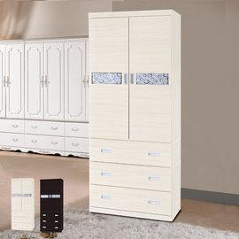 【時尚屋】[G16]水月3x7尺衣櫥G16-097-3二色可選