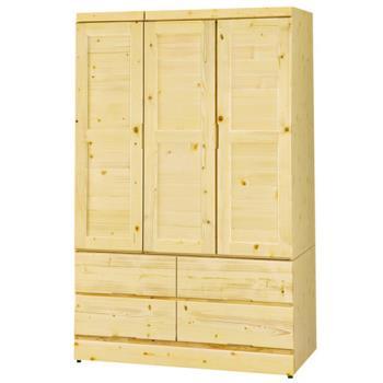 【時尚屋】[G16]松木4x6尺衣櫥G16-103-2