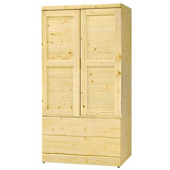 【時尚屋】[G16]松木3x6尺衣櫥G16-103-1