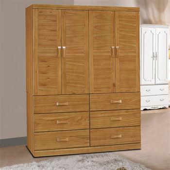 【時尚屋】[G16]愛莉絲5x7尺柚木衣櫥G16-102-5