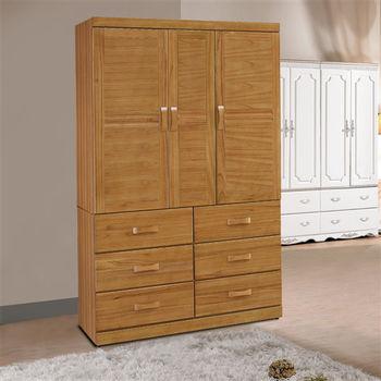 【時尚屋】[G16]愛莉絲4x7尺柚木衣櫥G16-102-4