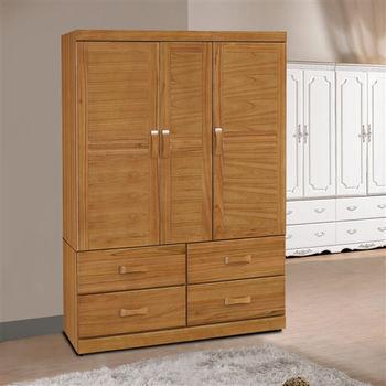 【時尚屋】[G16]愛莉絲4x6尺柚木衣櫥G16-102-2