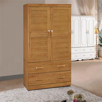【時尚屋】[G16]愛莉絲3x6尺柚木衣櫥G16-102-1