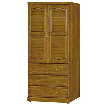 【時尚屋】[G16]樟木3x7尺衣櫥G16-106-3