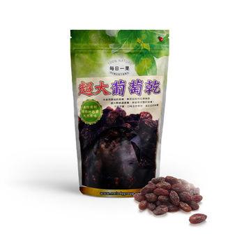 【 每日一果】超大葡萄乾-立袋
